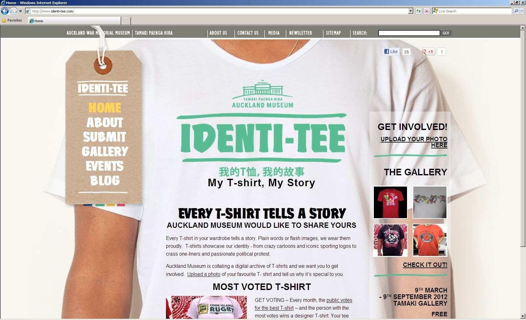Identi-Tee website